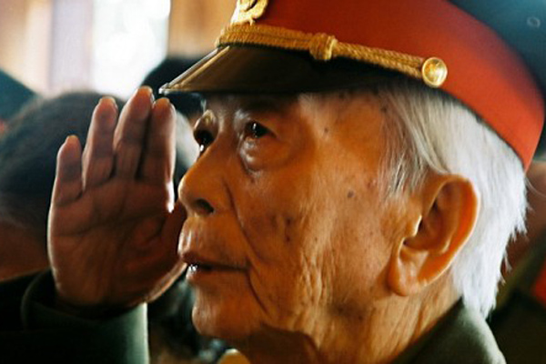 State Funeral for General Vo Nguyen Giap